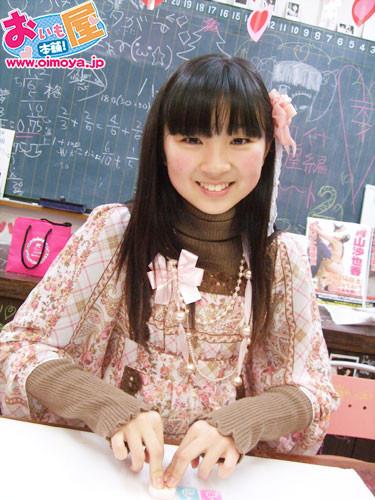 f:id:oimoya:20090207191743j:image