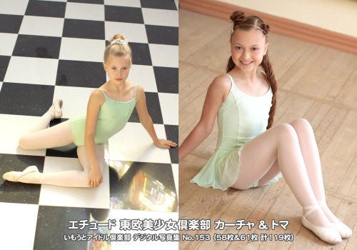 f:id:oimoya:20090212200508j:image