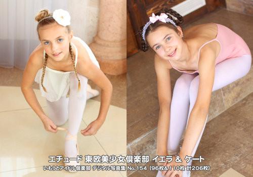 f:id:oimoya:20090212200509j:image