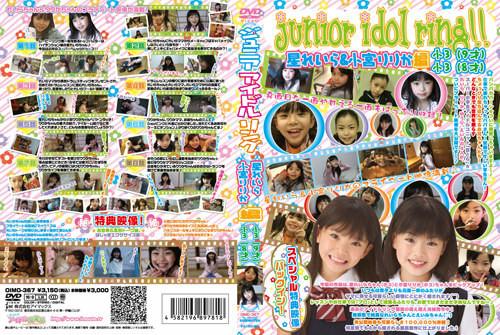 f:id:oimoya:20090716192439j:image