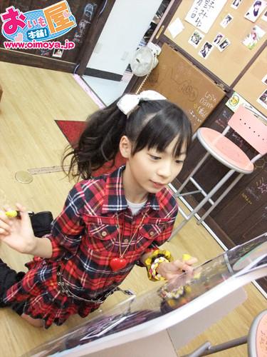 f:id:oimoya:20091001210108j:image