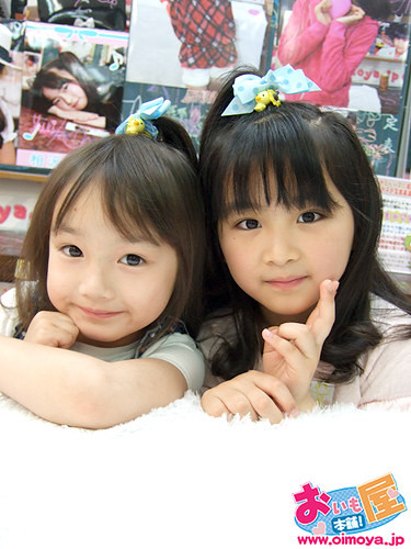 f:id:oimoya:20100505180924j:image