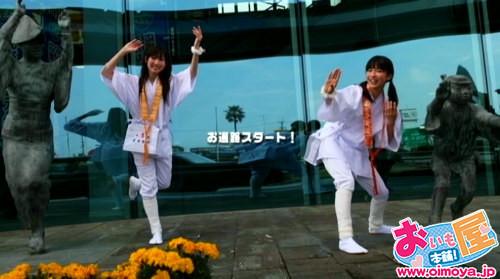 f:id:oimoya:20100623120723j:image