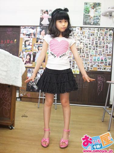 f:id:oimoya:20100703194103j:image