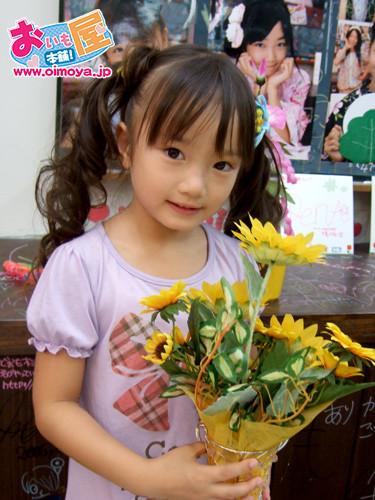 f:id:oimoya:20100801160714j:image