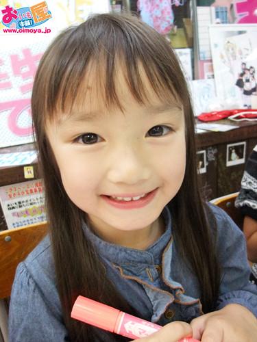f:id:oimoya:20101030163336j:image