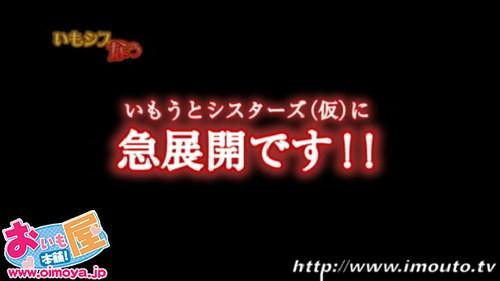 f:id:oimoya:20101124172547j:image