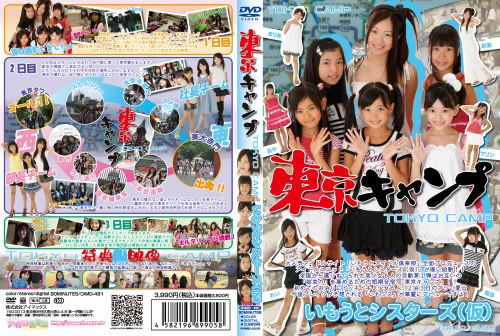 f:id:oimoya:20101201112735j:image