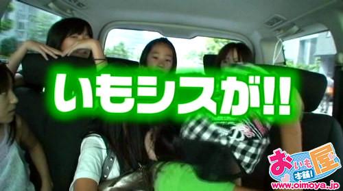 f:id:oimoya:20101201122012j:image