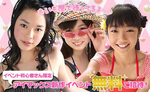 f:id:oimoya:20101209215356j:image