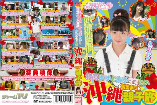 f:id:oimoya:20101221174726j:image