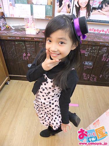 f:id:oimoya:20101226205748j:image