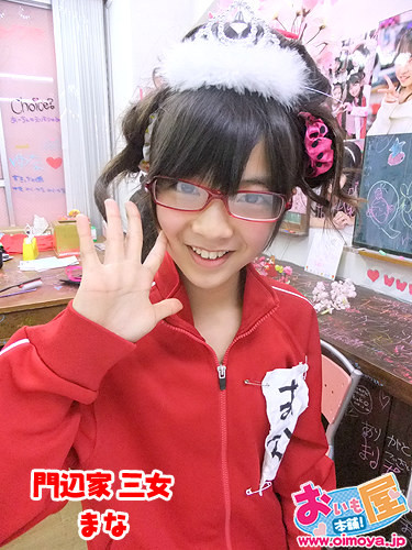 f:id:oimoya:20110308185811j:image