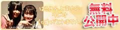 f:id:oimoya:20110419200409j:image