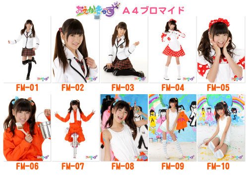f:id:oimoya:20110429010752j:image