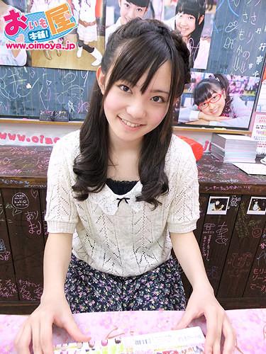 f:id:oimoya:20110429194230j:image