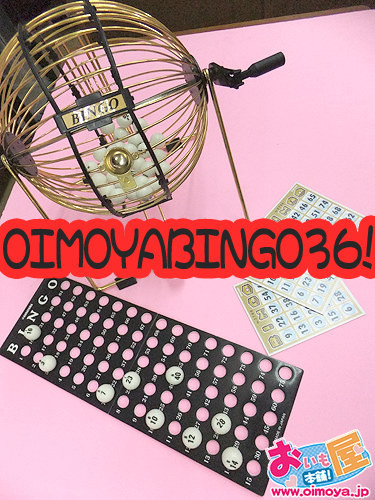 f:id:oimoya:20110509195606j:image