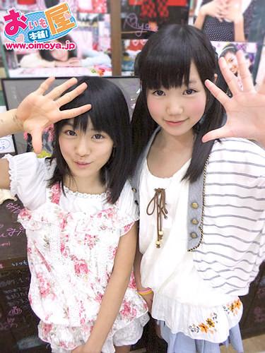 f:id:oimoya:20110514200049j:image