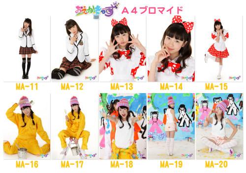 f:id:oimoya:20110523202844j:image