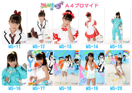 f:id:oimoya:20110523202847j:image