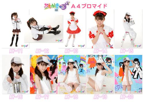 f:id:oimoya:20110523202848j:image