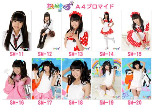 f:id:oimoya:20110523202849j:image