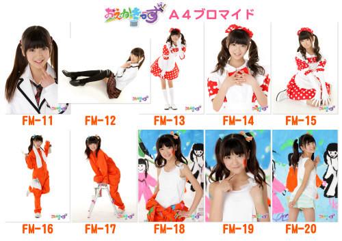 f:id:oimoya:20110523202850j:image