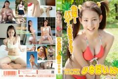 f:id:oimoya:20110526182157j:image