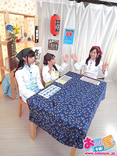 f:id:oimoya:20110527193633j:image