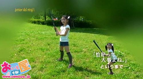 f:id:oimoya:20110722192253j:image