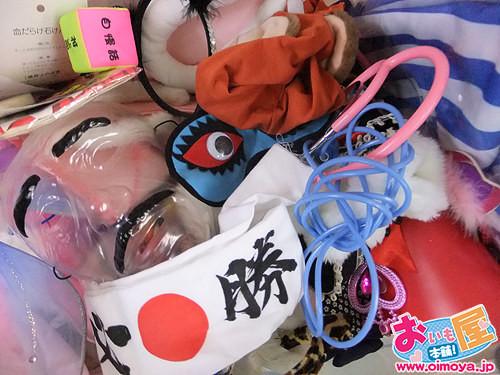 f:id:oimoya:20110915210622j:image