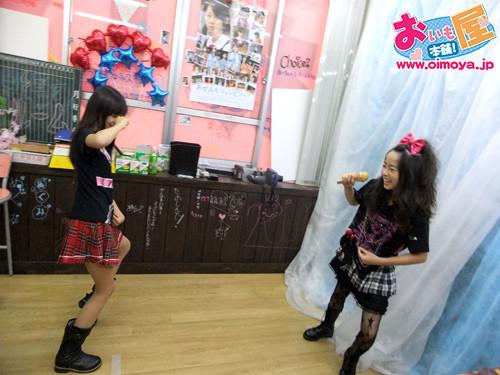 f:id:oimoya:20110919191157j:image