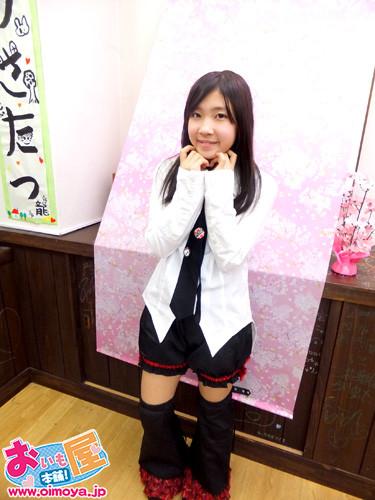 f:id:oimoya:20120129200359j:image