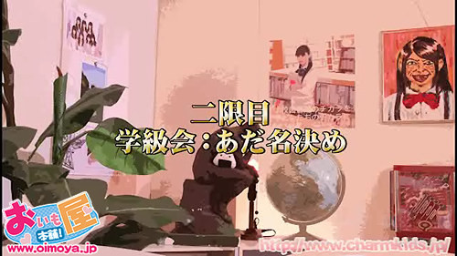 f:id:oimoya:20120314193912j:image