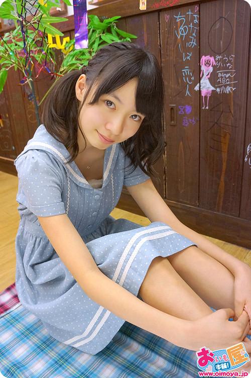 Junior Idol Daum - Ayu Makihara Album - Office Girls