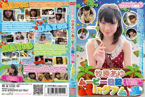 f:id:oimoya:20120810175344j:image
