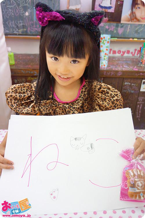f:id:oimoya:20120915200157j:image