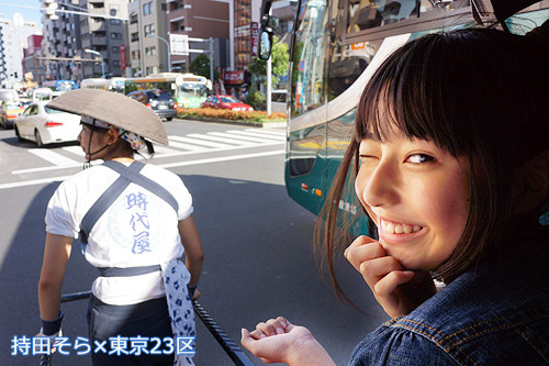 f:id:oimoya:20120924142317j:image