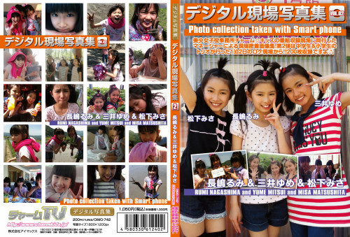 f:id:oimoya:20121009165505j:image