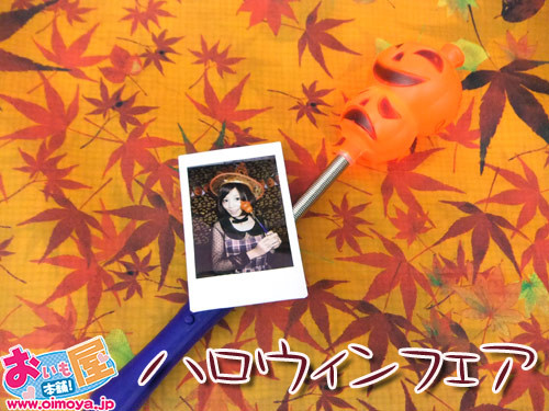 f:id:oimoya:20121024212528j:image