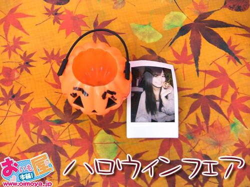 f:id:oimoya:20121024212530j:image