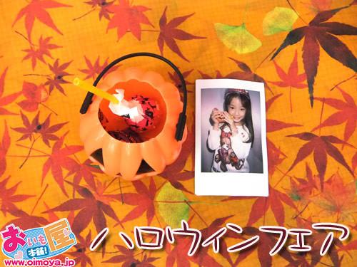 f:id:oimoya:20121024212532j:image