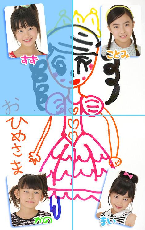 f:id:oimoya:20121101202519j:image