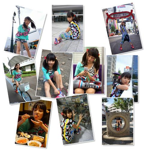 f:id:oimoya:20121218155337j:image