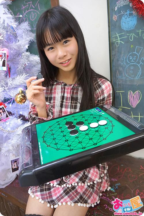 f:id:oimoya:20121222203758j:image