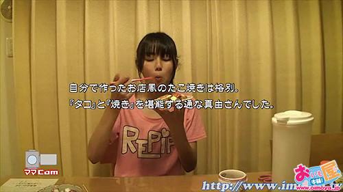 f:id:oimoya:20130121161019j:image