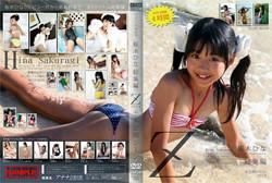 f:id:oimoya:20130220124159j:image