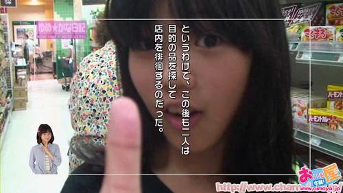 f:id:oimoya:20130221183828j:image