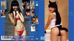 f:id:oimoya:20130508125805j:image