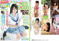 f:id:oimoya:20130522125838j:image